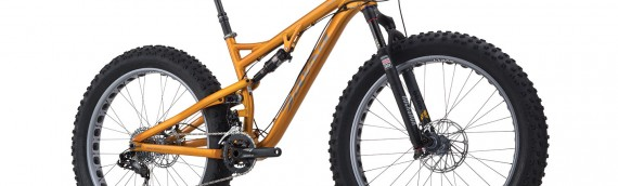 Top 3 Bicycles for Summer 2015